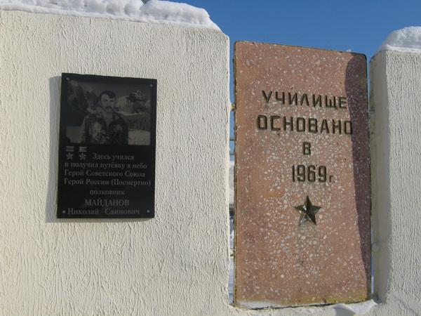 http://svvaul.com/Forum/uploads/1/Maidanov_2045.jpg